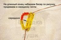 http://images.vfl.ru/ii/1407779403/8cadf85e/5970509_s.jpg