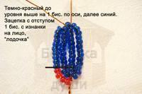 http://images.vfl.ru/ii/1407779407/080db05e/5970515_s.jpg