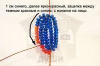 http://images.vfl.ru/ii/1407779407/325b984e/5970517_s.jpg
