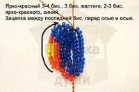 http://images.vfl.ru/ii/1407779408/213be089/5970518_s.jpg