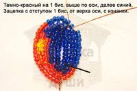 http://images.vfl.ru/ii/1407779410/45dca36c/5970524_s.jpg