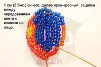http://images.vfl.ru/ii/1407779410/6b92b8e9/5970525_s.jpg