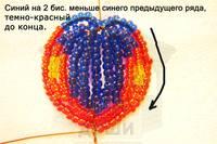 http://images.vfl.ru/ii/1407779412/643bf735/5970527_s.jpg