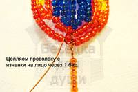 http://images.vfl.ru/ii/1407779413/797c498f/5970529_s.jpg