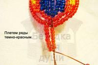 http://images.vfl.ru/ii/1407779414/39b21b87/5970530_s.jpg