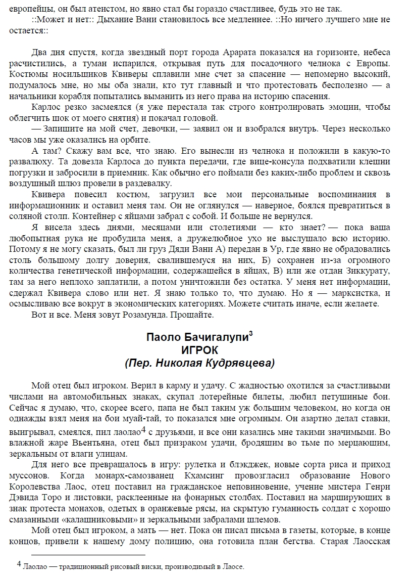 http://images.vfl.ru/ii/1407779700/c7649c24/5970614.jpg