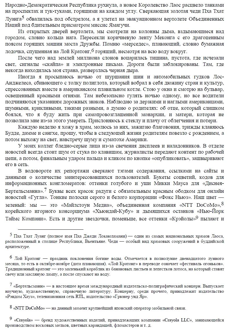 http://images.vfl.ru/ii/1407779704/86032a0e/5970616.jpg