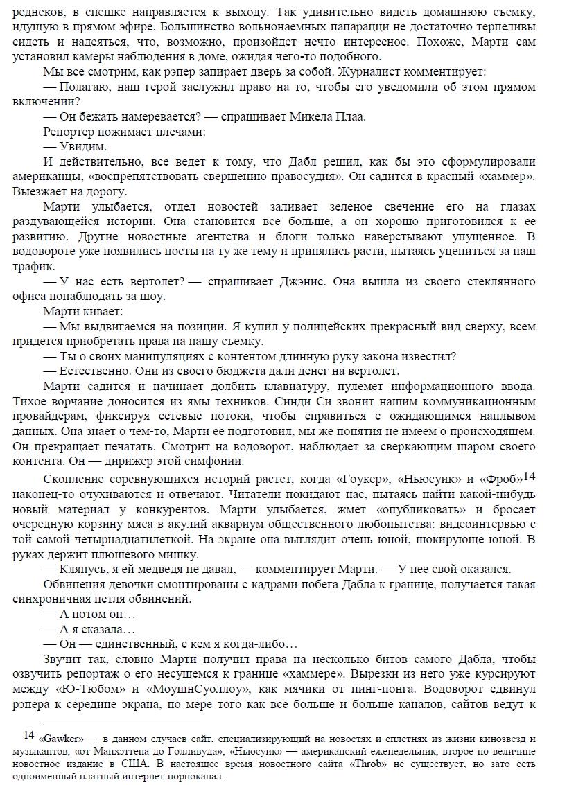 http://images.vfl.ru/ii/1407779707/27ecd524/5970618.jpg