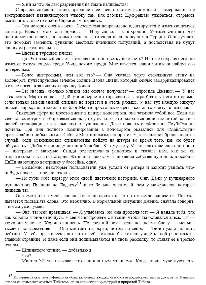 http://images.vfl.ru/ii/1407779711/fd5acb76/5970620.jpg