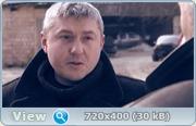 Состав преступления (2014) SATRip + ОНЛАЙН