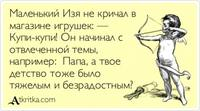 http://images.vfl.ru/ii/1407848916/45be7ea6/5978998_s.jpg