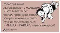 http://images.vfl.ru/ii/1407848916/7502604b/5978999_s.jpg