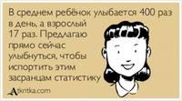 http://images.vfl.ru/ii/1407848916/a25a5c46/5978997_s.jpg