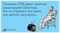 http://images.vfl.ru/ii/1407848916/cbd68d32/5979001_s.jpg