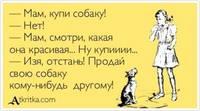 http://images.vfl.ru/ii/1407848917/02558c15/5979004_s.jpg