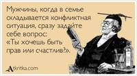 http://images.vfl.ru/ii/1407848917/5ed16b59/5979005_s.jpg