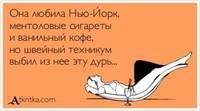 http://images.vfl.ru/ii/1407848917/97badaca/5979003_s.jpg