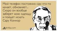 http://images.vfl.ru/ii/1407849328/12c6d3bf/5979100_s.jpg