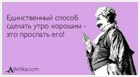 http://images.vfl.ru/ii/1407849328/4677f85e/5979104_s.jpg
