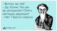 http://images.vfl.ru/ii/1407849328/6fe6a22d/5979105_s.jpg