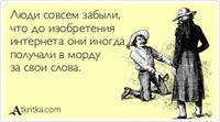 http://images.vfl.ru/ii/1407849329/b270e06e/5979114_s.jpg