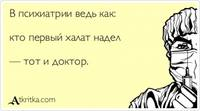 http://images.vfl.ru/ii/1407849329/b5a11c8c/5979108_s.jpg