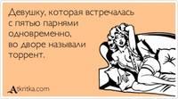 http://images.vfl.ru/ii/1407849480/a4d72e5c/5979134_s.jpg