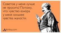 http://images.vfl.ru/ii/1407849480/bc9358ab/5979133_s.jpg