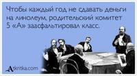 http://images.vfl.ru/ii/1407849481/22f94a5e/5979148_s.jpg