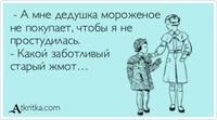 http://images.vfl.ru/ii/1407849481/a28e79b0/5979145_s.jpg