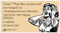 http://images.vfl.ru/ii/1407849481/b04f47e9/5979144_s.jpg
