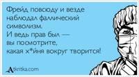 http://images.vfl.ru/ii/1407849481/d87fc1a2/5979138_s.jpg