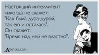 http://images.vfl.ru/ii/1407849482/9547bb5f/5979150_s.jpg