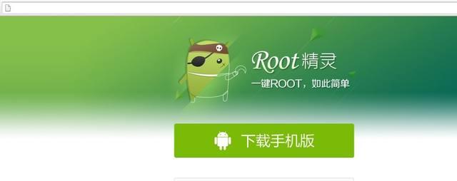 RootGenius v1.9.7.5 (2014/RUS/ENG/CHI/Android)