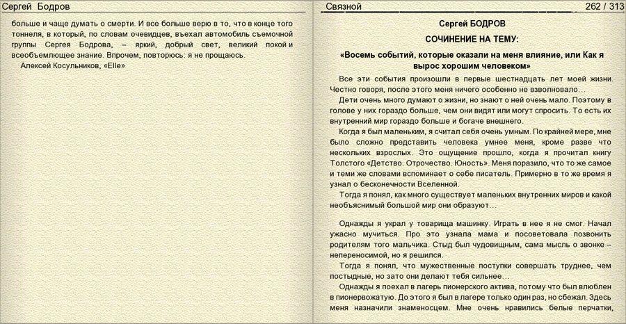 http://images.vfl.ru/ii/1407946481/9d91fcda/5991106.jpg
