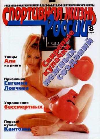 http://images.vfl.ru/ii/1407949042/72e24bfb/5991600_m.jpg