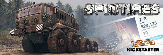 Spintires - 2014 v1.0 (2014/RUS/ENG/Windows/RePack by SeregA-Lus)