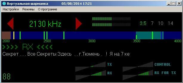 http://images.vfl.ru/ii/1408085320/e705b816/6005579_m.jpg