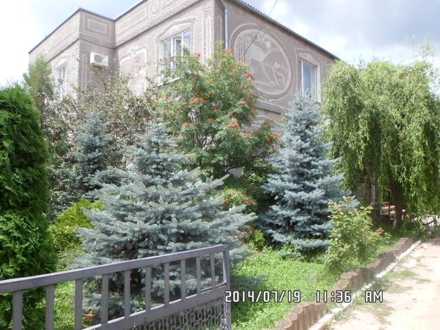 АР Крым 6008023_m