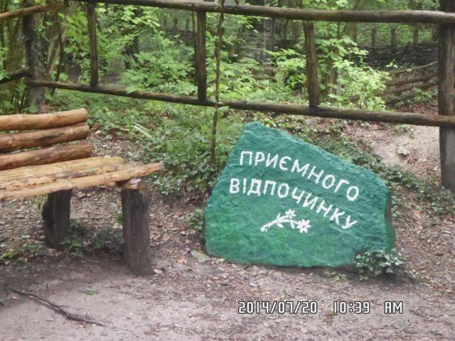 АР Крым 6008094_m