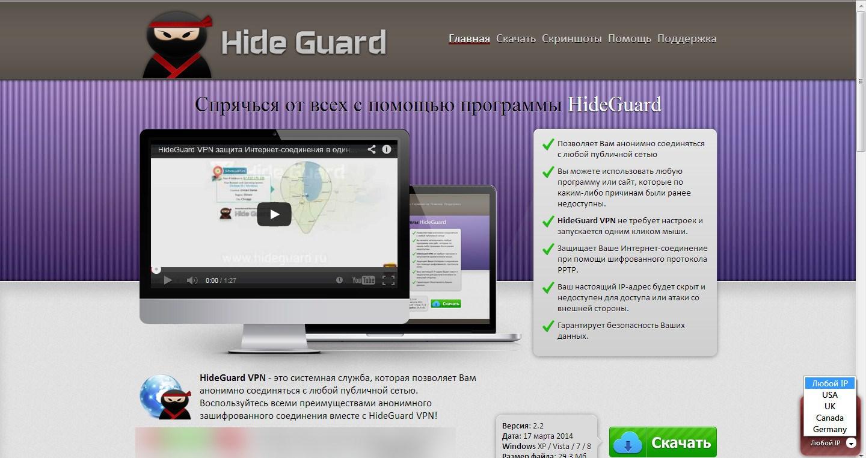 http://images.vfl.ru/ii/1408122578/c403a1b9/6010910.jpg