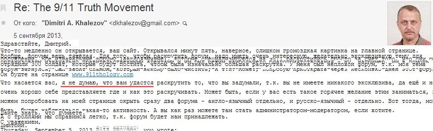 http://images.vfl.ru/ii/1408131308/c232b3db/6012285.jpg