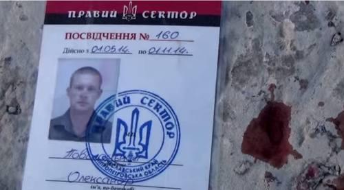 http://images.vfl.ru/ii/1408144522/df0c7db6/6013534_m.jpg