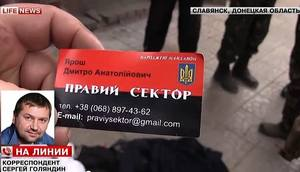 http://images.vfl.ru/ii/1408144732/71fe1db6/6013542_m.jpg