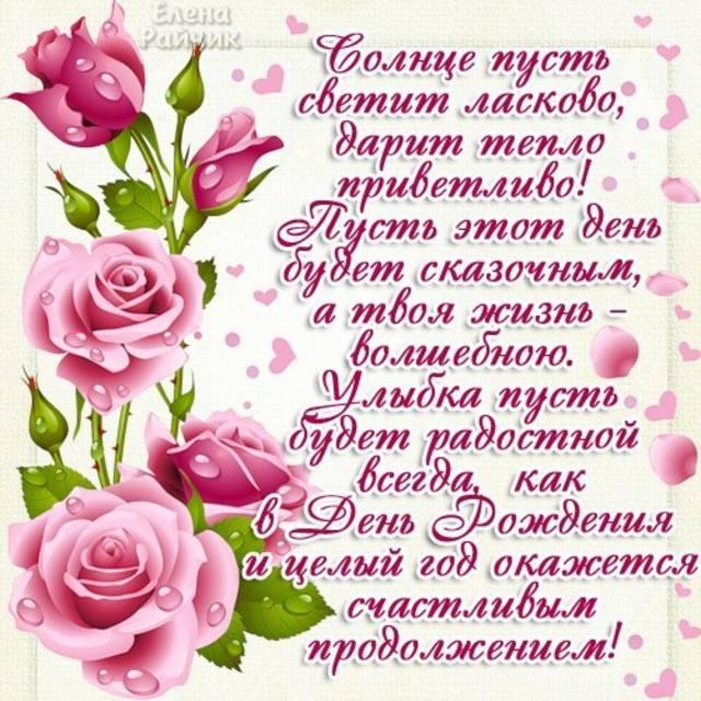 http://images.vfl.ru/ii/1408164460/663e8e43/6014178_m.jpg