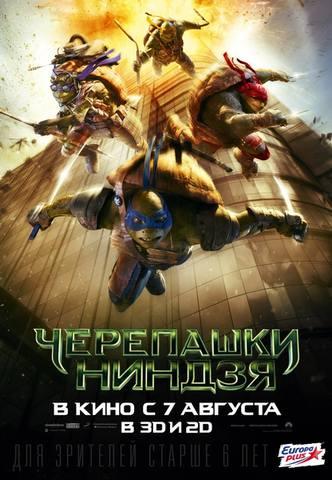 http://images.vfl.ru/ii/1408258250/07b18fce/6026597_m.jpg