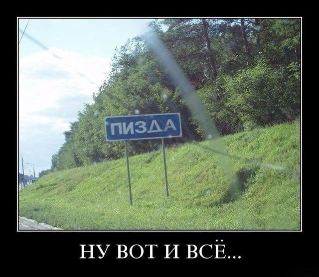 pizda-na-chkalovskoy