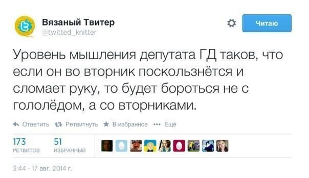 Террористы ДНР готовили убийство губернатора Николаевской области и его жены и ребенка, - источник - Цензор.НЕТ 176