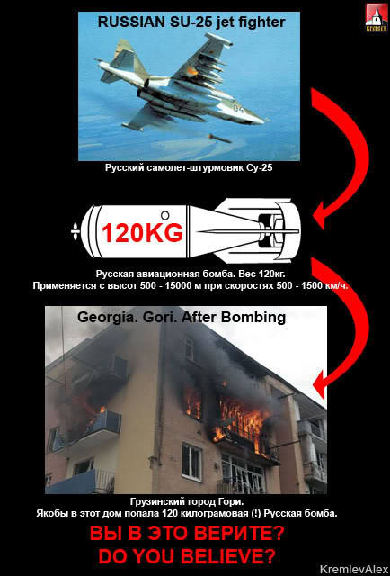http://images.vfl.ru/ii/1408312306/7fda6426/6035176_m.jpg