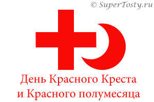 http://images.vfl.ru/ii/1408511259/c1d536d3/6058426_m.jpg